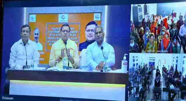 मुख्यमंत्री ने की राजकीय माध्यमिक विद्यालयों में व्यावसायिक शिक्षा कार्यक्रम की शुरुआत