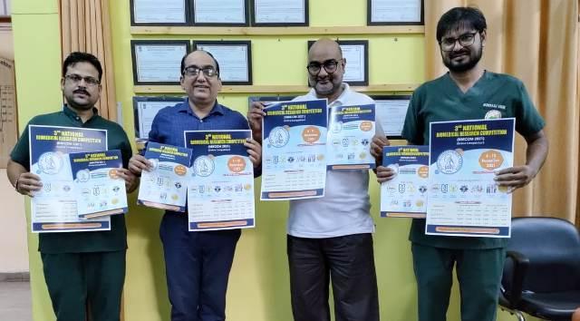 तीसरी राष्ट्रीय जैव चिकित्सा अनुसंधान प्रतियोगिता का हो रहा आयोजन