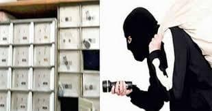 हरिद्वार: ज्वालापुर स्थित बैंक में चोरी का प्रयास, चोरों का बढ़ता हौंसला