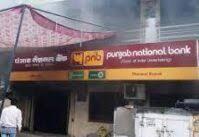 हरिद्वार: पीएनबी बैंक शाखा में लगी आग